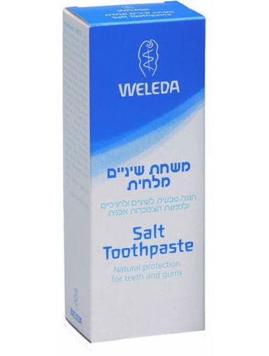 תמונה של משחת שיניים מלחית