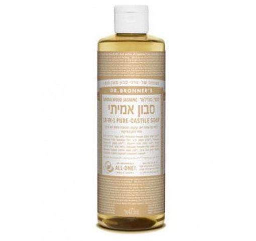 תמונה של סבון אמיתי דר ברונר נוזלי ריח יסמין סנדלווד
