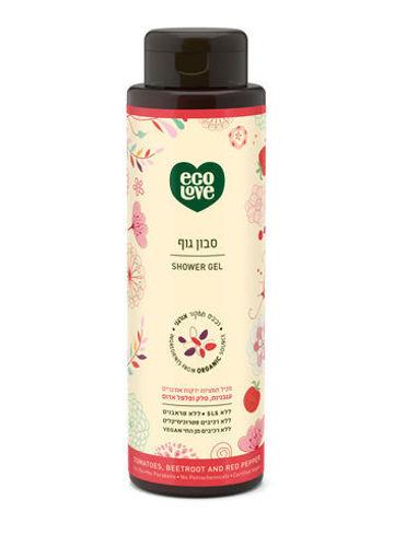 תמונה של סבון גוף עגבניות סלק ופלפל אדום ecolove