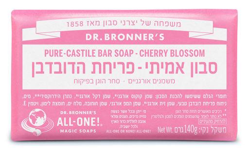 תמונה של סבון מוצק דר ברונר-פריחת הדובדבן