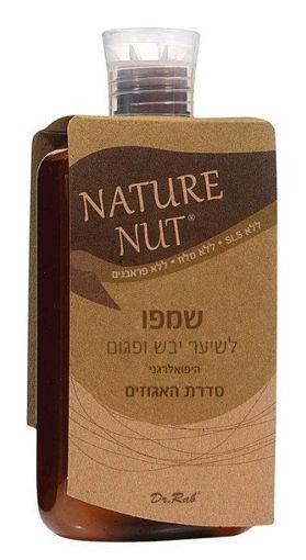 תמונה של שמפו nature nut לשיער יבש ופגום