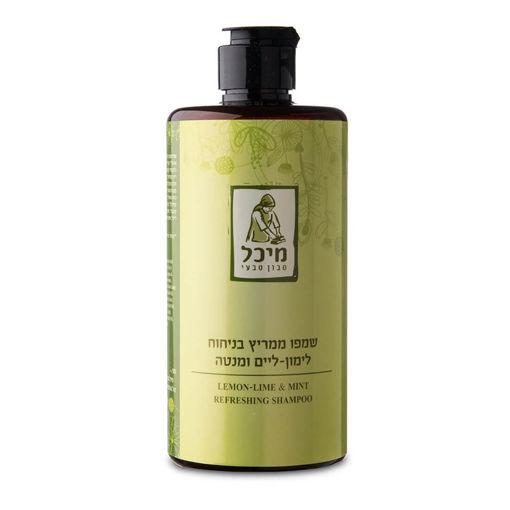 תמונה של שמפו ממריץ בניחוח ליים - מיכל סבון טבעי