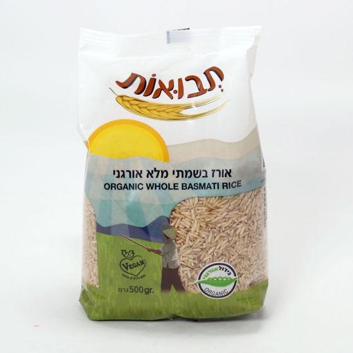 """תמונה של אורז בשמתי מלא אורגני תבואות 1 ק""""ג"""