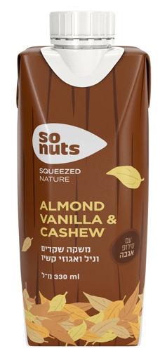 תמונה של so nuts משקה שקדים וניל וקשיו